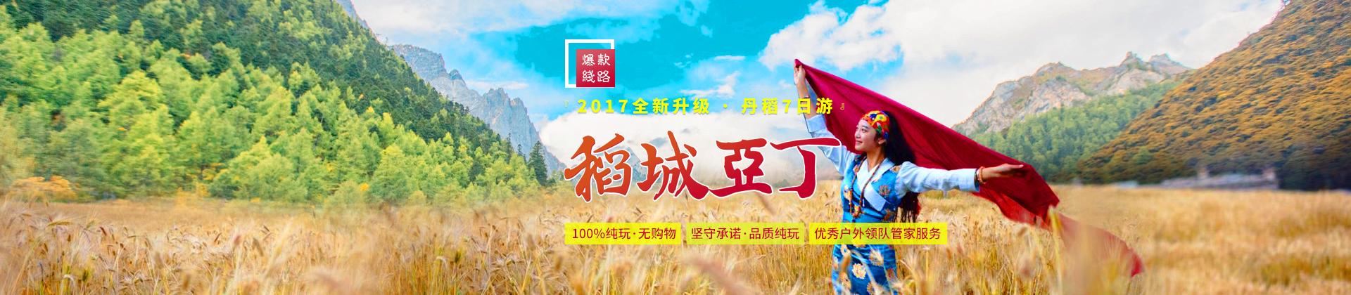 深圳世界之窗,夏日狂欢